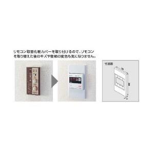 maido-diy-reform_n-0701657