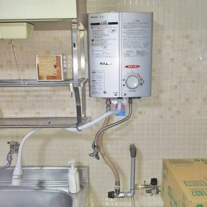 リンナイRUS-V51YT(SL)を名古屋市で新設設置
