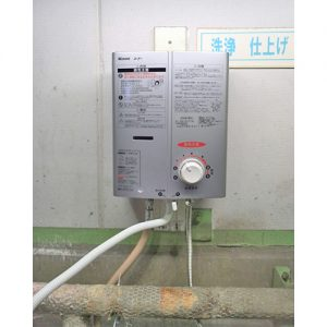 リンナイRUS-V51YT(SL)を稲沢市で交換