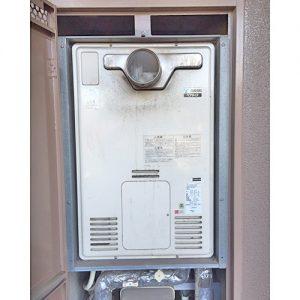 給湯器を東海市で取替