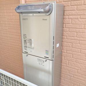 リンナイRUF-E2005SAW(A)を春日井市で取り替え