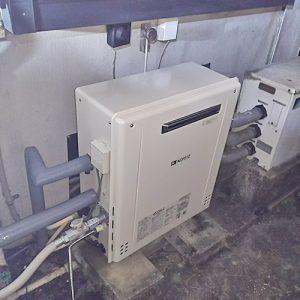 ノーリツGT-C246SARX BLを瀬戸市で交換