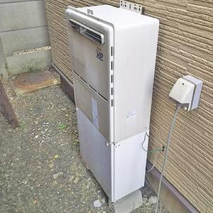ガス給湯器を尾張旭市で交換工事