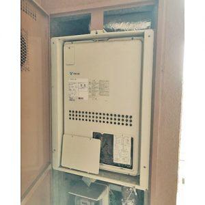 ノーリツGTH-2444SAWX3H-H-1 BLを名古屋市で交換工事