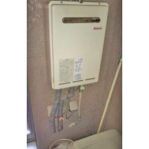 ガス給湯器を名古屋市で取り換え