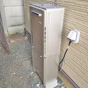リンナイRVD-E2405SAW2-1(A)を豊橋市で取り替え