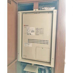 給湯器を名古屋市で交換工事