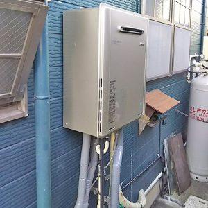 リンナイRUF-E2405AW(A)を春日井市で交換