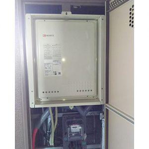 ノーリツGT-2460SAWX-TB BLを名古屋市で取り替え