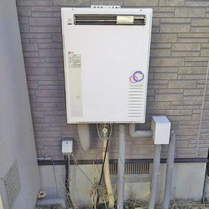 ガス給湯器を名古屋市で交換