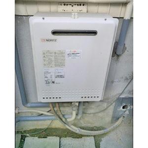 ガス給湯器を豊田市で取り換え