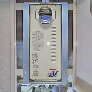 リンナイRUF-SA2005SATを愛知郡で交換