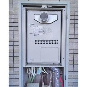 ガス給湯器を西春日井郡で交換
