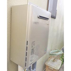 リンナイRUF-E2405AW(A)を岡崎市で取り替え