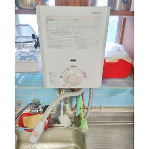 給湯器を岡崎市で交換