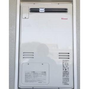 リンナイRUFH-A2400SAW-470を岡崎市で交換