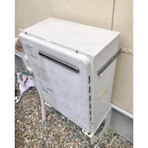 給湯器を豊田市で交換