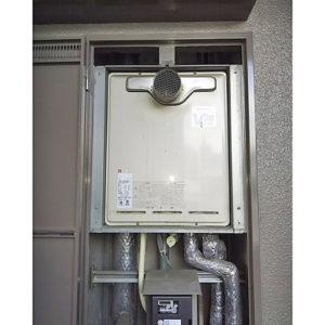 名古屋市守山区で給湯器の取り替え工事
