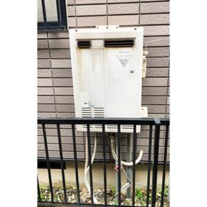 ガス給湯器へ取り替え工事