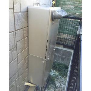 リンナイの給湯器RUF-E2005SAW(A)へ名古屋市緑区で交換