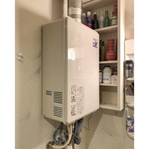 リンナイの給湯器RUF-V1615SAFFD(C)へ名古屋市中区で取り替え