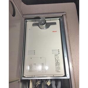 リンナイの給湯器RUFH-A2400SAT2-3へ名古屋市北区で取り替え工事