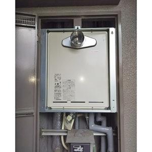 リンナイの給湯器RUF-A2005AT-L(B)へ名古屋市守山区で取り替え工事