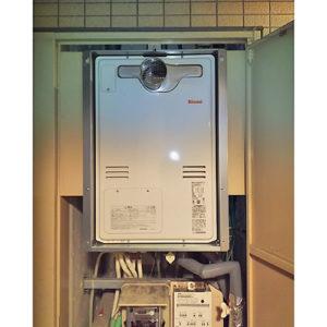 リンナイの給湯器RUFH-A2400SAT2-3へ名古屋市瑞穂区で取り替え工事