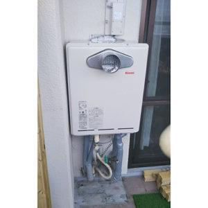 リンナイの給湯器RUF-A2405SAT-L(B)へ名古屋市西区で取り替え