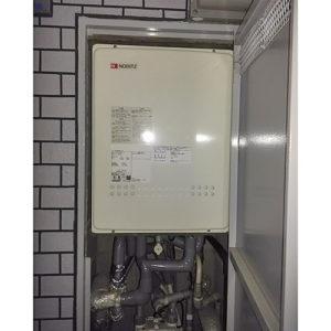ノーリツの給湯器GT-1634SAWS-TB BLへ名古屋市千種区で交換