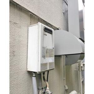 愛知県名古屋市中区で給湯器交換工事