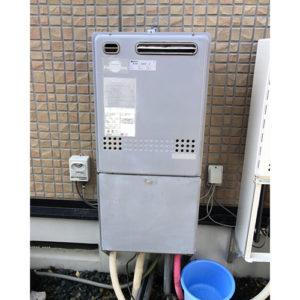 名古屋市名東区神月町での給湯器の取り替え