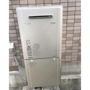 リンナイの給湯器RUF-E2005SAW(A)へ愛知県名古屋市名東区高社にて取り替え