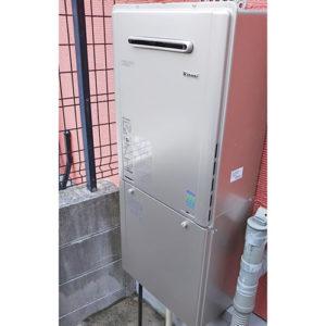 リンナイのガス給湯器RUF-E2405SAW(A)へ名古屋市天白区で交換工事