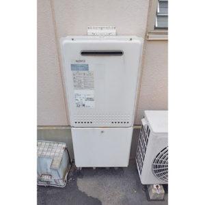 名古屋市昭和区給湯器の取り替え工事