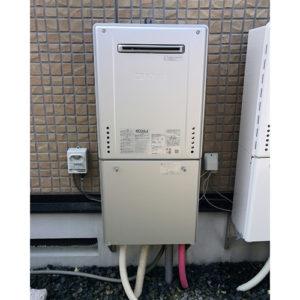 ノーリツのガス給湯器GT-C2462SAWX BLへ名古屋市名東区神月町で取り替え