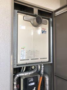 名古屋市千種区で給湯器取り替え工事