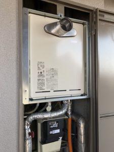 リンナイのガス給湯器RUF-A2005SAT-L(B)へ名古屋市千種区で取り替え工事
