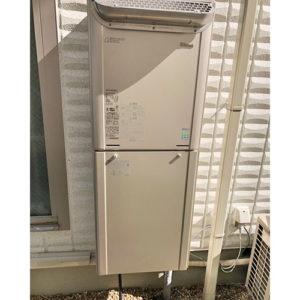 リンナイのガス給湯器RUF-E2405SAW(A)へ愛知県名古屋市守山区の取り替え工事