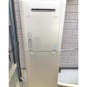 リンナイの給湯器RUF-E2008SAW(A)へ愛知県名古屋市天白区元八事で取り替え工事