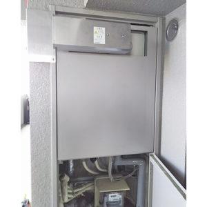 リンナイのガス給湯器RUF-A2005AA(B)へ愛知県名古屋市昭和区白金で交換工事