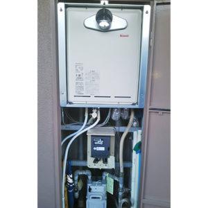 リンナイの給湯器RUF-A2005SAT-L(B)へ愛知県名古屋市守山区で取り替え工事