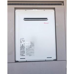 リンナイの給湯器RUF-A2005SAW(B)へ愛知県名古屋市港区東蟹田で交換工事