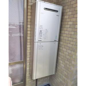 リンナイ給湯器RUF-E2005SAW(A)へ愛知県名古屋市西区比良取り替え