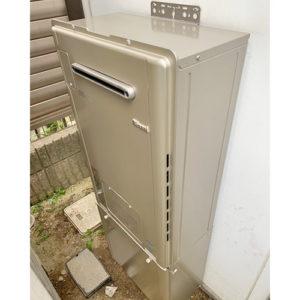リンナイ給湯器RUFH-E2405AW2-1(A)へ愛知県名古屋市西区城西の取り替え工事