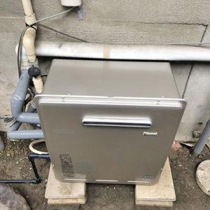 リンナイ給湯器RUF-E2008SAG(B)へ愛知県名古屋市千種区取り替え工事
