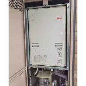 リンナイ給湯器RUFH-A2400SABへ愛知県名古屋市昭和区石仏町の取り替え工事