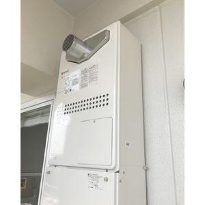 ノーリツ給湯器GTH-2444AWX6H-T-1 BLへ愛知県名古屋市中区伊勢山取り替え
