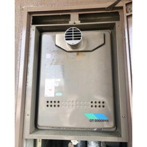 愛知県名古屋市中川区かの里の給湯器の取り替え