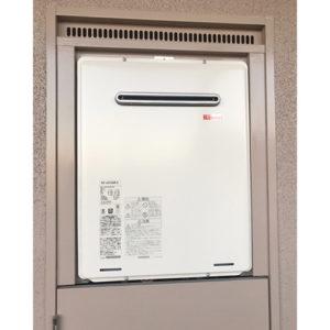 リンナイ給湯器RUF-A2005SAW(B)へ愛知県名古屋市西区取り替え工事